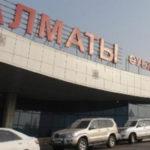 Аэропорт Алма-Аты по итогам 2011 года обслужил 3,7 млн человек