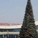 Аэропорт Алма-Аты получил сертификат EASA Part 145