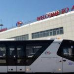 Аэропорт Алма-Аты разрабатывает стратегию развития на 20 лет