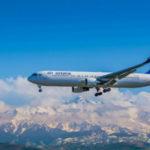 Air Astana продлила соглашение с AJW Group о PBH-поддержке