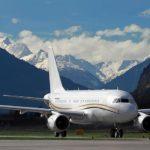 Арендовать самолет Airbus ACJ319 в Казахстане