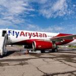 Авиакомпания FlyArystan получила первый самолет