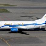 Авиаперевозки в Казахстане восстановят после месячного простоя