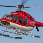 Арендовать вертолет Bell 407GX в Казахстане