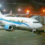 Казахстанская авиакомпания SCAT принята в члены IATA