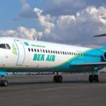 Казахстанская Bek Air выполняет значительную часть внутренних рейсов в ночное время