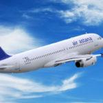Казахстанские авиакомпании увеличили совокупный годовой пассажиропоток на 7,3%