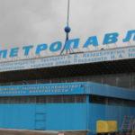 Казахстанские авиавласти закрыли аэропорт Петропавловска