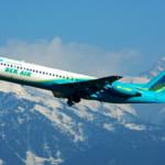 Казахстанский регулятор нашел нарушения в авиакомпании Bek Air