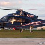 Арендовать вертолет Sikorsky S-76D в Казахстане