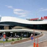 В аэропорту Алма-Аты увеличат пропускную способность аэродрома